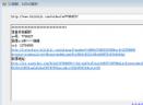 bilibili解析万能工具箱V1.0 正式版