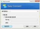 EasyConnectv6.3.1 官方版