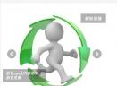 Bloxy保护伞广告过滤v1.4.3.3 电脑版