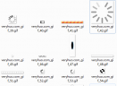 进度条(loading加载中)gif图片素材