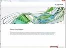 3D MAX2017注册机64位破解版(附安装教程)