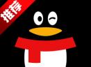 腾讯QQv9.0.2.23490 电脑版