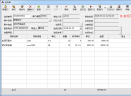 新峰仓库治理系统V2018.0322.5085 官方版