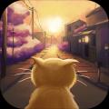 流浪的橘猫侠 V1.5 苹果版