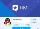 腾讯timV6.4.0 Mac版