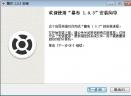 幕布v1.1.8 官方版