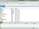 xftp5v6.0.0.79 中文版