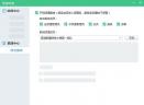 YY语音v8.37.0.0 官方最新版
