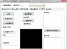 小视频引流脚本V1.0 免费版