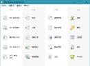 PDF Shaper中文专业版v8.3 最新版