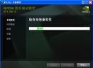 NVIDIA GeForce Drivers For VISTA(win7)V280.19 Beta 多国语言官方安装版