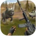 野生动物狙击手 V1.0 苹果版