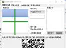 超级取色器v1.0 最新版