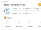 火绒互联网安全软件v4.0.59.7 官方版