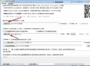 EXCEL表格汇总分类能手V2.3 绿色版