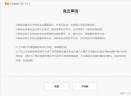 小米手机解锁工具v3.3.418.37 官方版