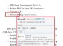 有道词典v8.1.0.0 官方版