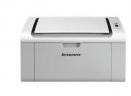 联想s2003w打印机驱动v1.0官方版