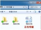 360云盘同步版v2.0.0.1075 官方版