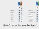 BookMacsterV2.7.3 mac版
