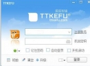TTKEFU(在线客服系统)v2.5.8 官方版