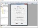 EditPlusv5.0.730.0 中文版