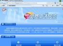 呱呱财经v6.1.9011 官方版