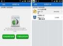 流氓软件大师(RogueKiller)v12.12.18.0中文版