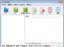 免费压缩解压软件(BandiZip)v6.13官网版