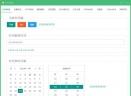 FTool开发工具箱v1.0.0 官方版
