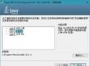 Java SE Development Kit 10v10.0.1官方版