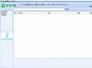 冰点文库下载器v3.2.4 绿色版