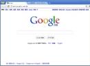 谷歌浏览器(Google Chrome)v67.0.3396.62正式版
