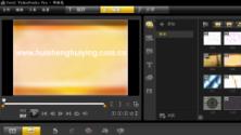 会声会影视频编辑软件官方版