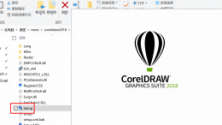 CorelDRAW Graphics Suite 2018�ٷ���Ѱ�