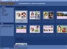 虚拟相册制作系统v2.01 免费版