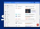 InboxerV1.1.2 Mac版
