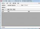 啄木鸟全能下载器v3.3.11.4 官方版
