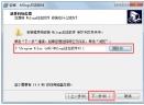 Milogs日志软件v3.2 免费版