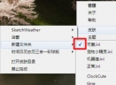 雨滴桌面秀(Rainmeter)v4.2.0.3074 中文免费版