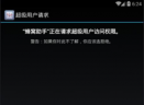 太古神王手游电脑版辅助安卓模拟器专属工具V1.9.5 免费版