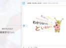 早道网校v1.1.43 官方版