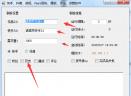 抖音刷赞刷粉软件 DY增粉管家V1.0 电脑版
