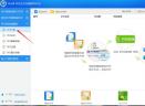 Small PDF合并分割软件V3.6 官方版