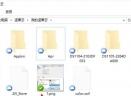 坚果云v4.1.4 官方版