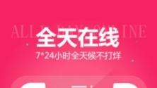 九秀直播V3.7.5.1 安卓版