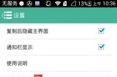 颜文字app