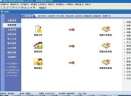 速腾医疗器械GSP管理系统Ver18.0605 辉煌版