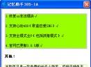 QQ炫舞记忆助手最新版v17.11.18 官方版