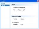 优酷视频播放器V7.5.7 官方版
